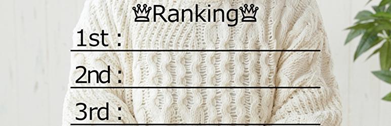 RankingMan TOP image