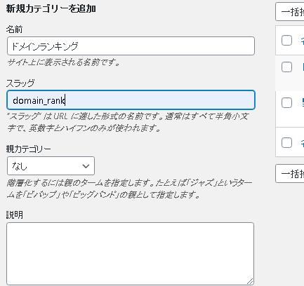 rankingman_image2